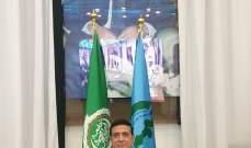 نجار ترأس اعمال الدورة الـ 26 للجمعية العامة العادية للمنظمة العربية للطيران المدني في الرباط