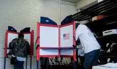 وسائل إعلام أميركية: 288 ألف بطاقة اقتراع اختفت بطريقها لتسليمها للجان الإنتخابات
