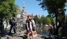 رئيس وزراء هولندا يعيد فرض العمل من المنزل بعد زيادة إصابات كورونا