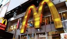 """كيف كرم """"ماكدونالدز"""" المرأة في يومها العالمي؟"""