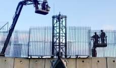 كاميرات تجسس للجيش الاسرائيلي على الجدار قبالة طريق كفركلا عديسة