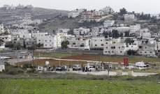 وزارة الإقتصاد الفلسطينية: إلغاء واشنطن تمييز منتجات المستوطنات هو قرصنة