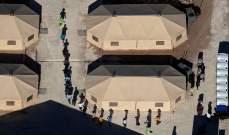 سلطات الهجرة الأميركية تعتقل مهاجرين تقدموا بطلبات لاستعادة أطفالهم المحتجزين