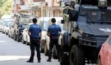 """اعتقال 11 شخصا بينهم قياديين في """"داعش"""" بعملية أمنية شمال تركيا"""
