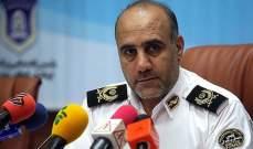 الشرطة الايرانية: اعتقال مجموعة ارهابية يمولها شخص يقيم في بلد عربي