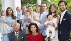 ملك السويد يجرّد 5 من أحفاده من الألقاب الملكية بغرض تقليل الميزانية