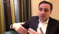 القضاء التونسي أفرج موقتا عن خبير أممي موقوف بتهمة التجسس