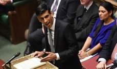 وزير المال البريطاني يعلن خطة إنعاش اقتصادي بقيمة 30 مليار جنيه استرليني
