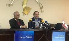 مؤسسة مياه لبنان الجنوبي اعلنت تأجيل تحصيل الزيادة على الرسم السنوي