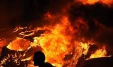 انفجار يودي بحياة عامل بقطاع النفط بمحافظة نينوى العراقية