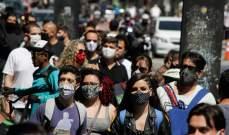 الصحة البرازيلية: 510 وفيات 28629 إصابة جديدة بكورونا