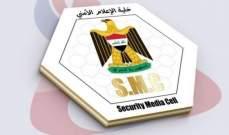 القوات العراقية: تدمير أربعة أوكار لتنظيم داعش الإرهابي في الأنبار