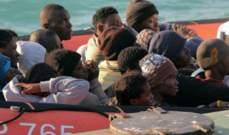مقتل مهاجرين اثنين عقب غرق قاربهما قرب السواحل الإسبانية وانقاذ 51