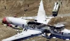 مصدر بمحافظة أصفهان:تحديد موقع الصندوق الأسود للطائرة الإيرانية المنكوبة