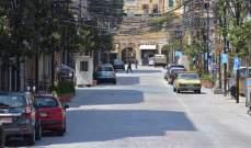 النشرة: إلتزام بقرار التعبئة العامة في مدينة صيدا