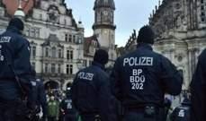 الشرطة الهولندية تفرق مظاهرة ضد الإغلاق في أمستردام وتعتقل 143 شخصاً