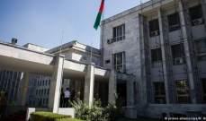 الخارجية الأفغانية: ابنة السفير الأفغاني في إسلام آباد تعرضت للخطف والتعذيب