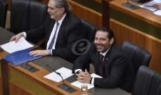 الحريري: اتمنى على النواب عندما نتحدث عن الاستقرار المالي ان نتكلم بمسؤولية