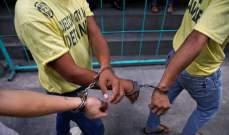 مقتل 9 سجناء بشجار بين عصابتين داخل أحد سجون عاصمة الفلبين