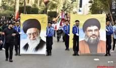 الاوبزرفر: حزب الله له الفصل في أهم قرارات حكومة لبنان الجديدة الهشة