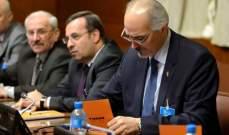 النشرة: وصول وفد الجمهورية العربية السورية برئاسة الجعفري الى جنيف