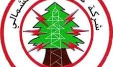 كهرباء قاديشا: التيار يعود تدريجيا إلى الميناء بعد احتراق المحطة الرئيسية