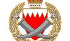 داخلية البحرين:القبض على خلايا إرهابية تديرها عناصر بإيران بالتنسيق مع حزب الله