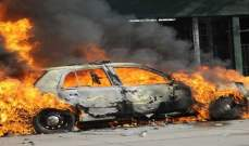 مقتل 20 شخصا وإصابة 28 آخرين بتفجير داعش لسيارة مفخخة بريف دير الزور