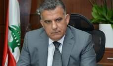 ابراهيم: أحبطنا عشرات العمليات الهادفة إلى تجنيد لبنانيين لصالح الجماعات الإرهابية والعدو