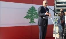 رئيس بلدية بيروت: سيتم تكثيف عمليات رش المبيدات في المدينة