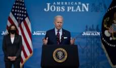 البيت الأبيض: إدارة بايدن خصصت 1.7 مليار دولار بشكل عاجل لمكافحة سلالات مختلفة من كورونا