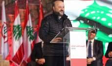 الرياشي:يجب أن ننتخب ضد الفساد والزبائنية والمحاصصة ومع المواطنة والنظافة