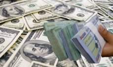 سرور: تعميم مصرف لبنان ستكون له ارتدادات إيجابية على السوق