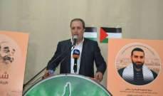 طه: صفقة القرن حلقة من حلقات التآمر لاستهداف الحق الفلسطيني في ارضه