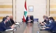 وفد البنك الدولي التقى ميقاتي: يمكننا تأمين المساعدة ولكن على لبنان ان يدير عملية الإصلاح