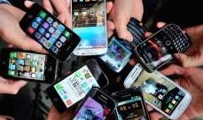 الهواتف الذكية قد تصيبك بسرطان القلب والدماغ
