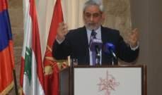 بقرادونيان طالب بإعلان 24 نيسان يوم تضامن وطني ضد الإبادة الأرمنية
