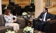 الجمهورية: ريتشارد عرضت مع الحريري ما يمكن لأميركا القيام به لتسهيل خروج لبنان من الأزمة النقدية