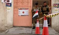 الأمن العراقي أعلن إحالة مخالفين للعملية الانتخابية إلى القضاء