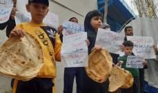 اعتصام بعين الحلوة ضد سياسة الأونروا ولامبالاتها تجاه الشعب الفلسطيني