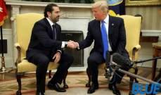واشنطن راضية... والزيارات الى دمشق تصاعدية على وقع كلام نصرالله
