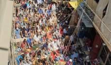 تظاهرة بمخيم عين الحلوة رفضا لقرار وزير العمل واستنكارا لاستباحة الحرم الابراهيمي