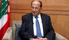 عون لم يقصد الحريري بحديث «التقصير» في الموازنة