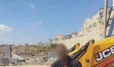 إسرائيل تعتقل فلسطينيا بسبب خطأ الفيسبوك بترجمة عبارة كتبها على صفحته