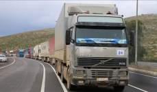 36 شاحنة مساعدات إنسانية أممية عبرت من تركيا إلى إدلب السورية