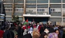 اعتصام لطلاب واساتذة الجامعة اللبنانية في البقاع تضامنا مع القدس