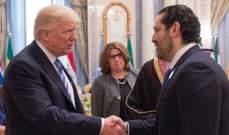 ABC: استقالة الحريري مناورة تكتيكية متهورة من قِبل النظام السعودي
