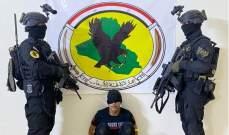 القوات المسلحة العراقية: القبض على 14 إرهابيا من