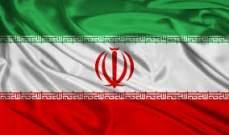 شركة الكهرباء الإيرانية حذرت من إنقطاعات إضافية للتيار بسبب تعدين العملات الرقمية