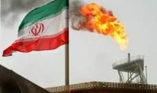 الطاقة الذرية الإيرانية: أخبارًا سارة عن الصناعة النووية ردًا على عقوبات أميركا